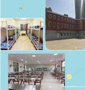 综合高中班(保定动力工程技术技工学校)保定高中学校