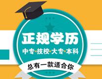 德庆县中等职业学校|学校主页